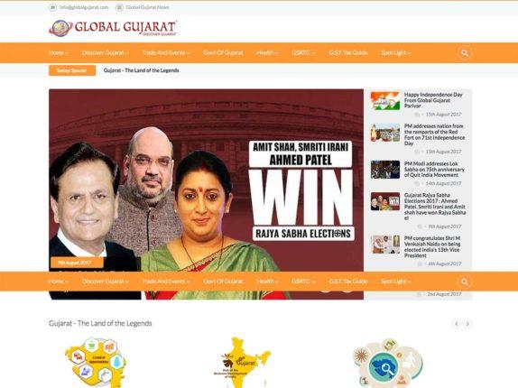 globalgujarat.com-omfinitive